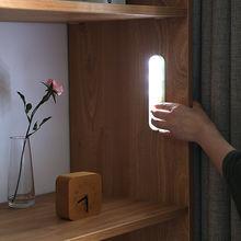 Портативный светильник для шкафа под давлением беспроводная