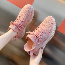 Comfortable Breathable Mesh Lace Up Flat Sneakers PU27