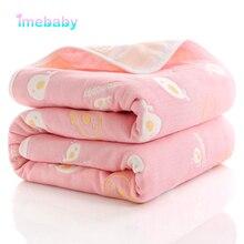 Imebaby baby blanket bath towel 110 cm and 80 cm six-layer cotton muslin newborn cover blanket child bedding blanket