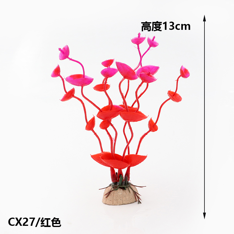 CX27红色