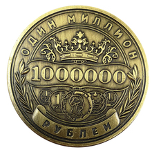 Russian Million Ruble Commemorative Coin Badge Double-sided Embossed Plated Coins Collectibles Art Souvenir special forces sniper challenge coin double sided embossed ancient bronze commemorative coin military coins collectibles