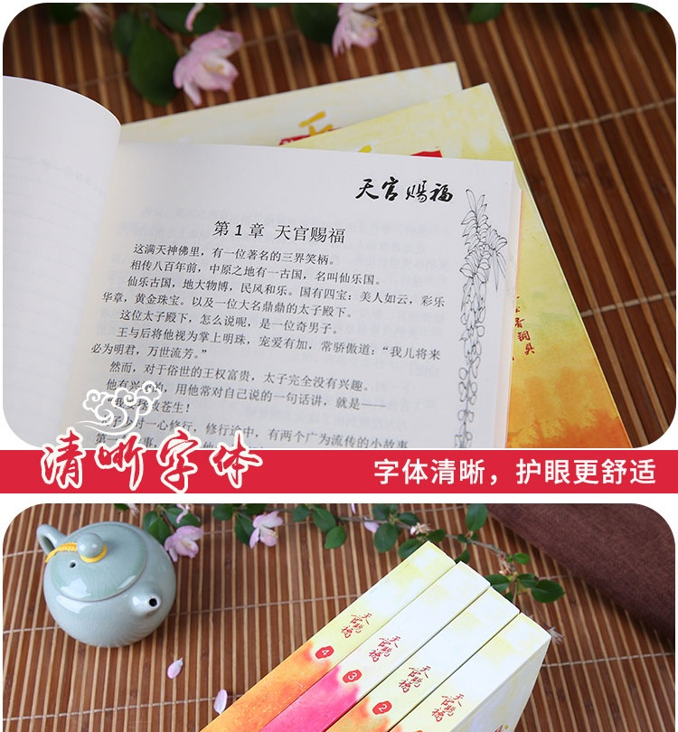 indomados para adultos romance chinês história em