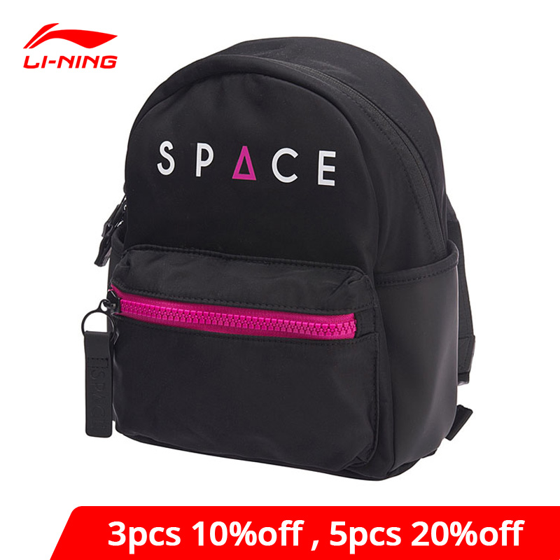 Li-Ning Unisex Sports Life Backpack Leisure Polyester LiNing School Bags with Letters Cute Small Sport Bags ABSN126 BBB025