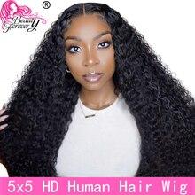 Parrucca di chiusura in pizzo Beauty Forever 5x5 HD parrucca di capelli ricci con chiusura brasiliana con capelli per bambini parrucca di pizzo invisibile per capelli umani Remy