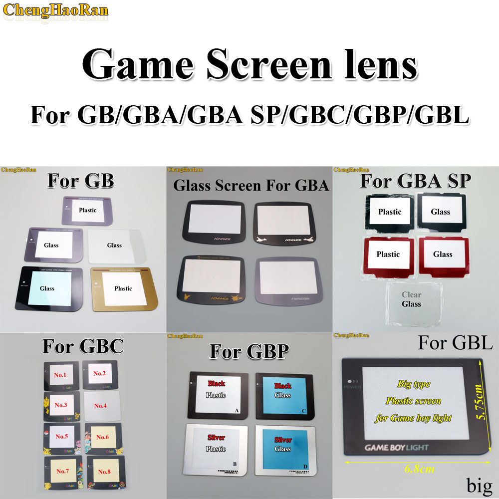 1pc Plastic Glass Lens For GB GBC GBA GBP GBL GBA SP Screen For Gameboy Color Advance Pocket