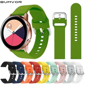 20/42mm 22/46mm Silicone Watch