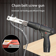 1PC  Automatic Chain Screw Gun Adapter Nail Gun for Electric Drill Woodworking Tool Cordless Power Drill Attachment