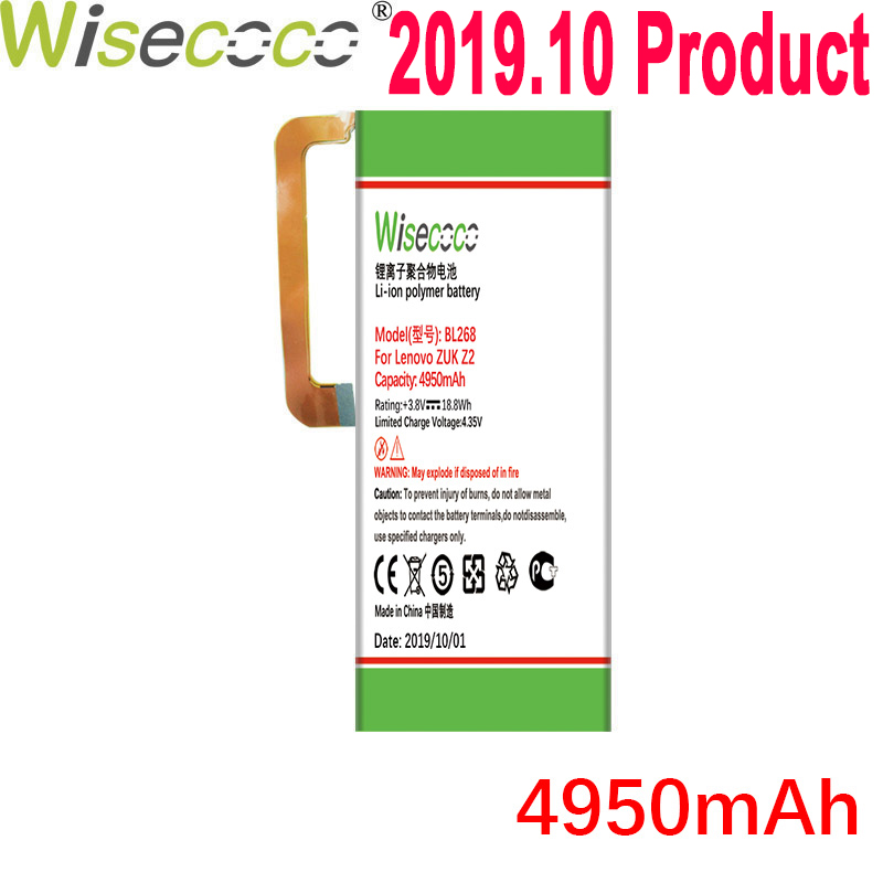 WISECOCO 4950mAh BL268 Battery For Lenovo ZUK Z2 Mobile Phone Latest Production High Quality Battery With Tracking Number image
