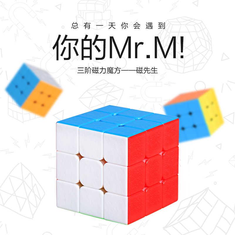 2 3 4 5 注文ゲームマジックキューブ速度スムーズパズルストレス緩和剤色立方マジコ教育子供のおもちゃクリスマス AA50MF