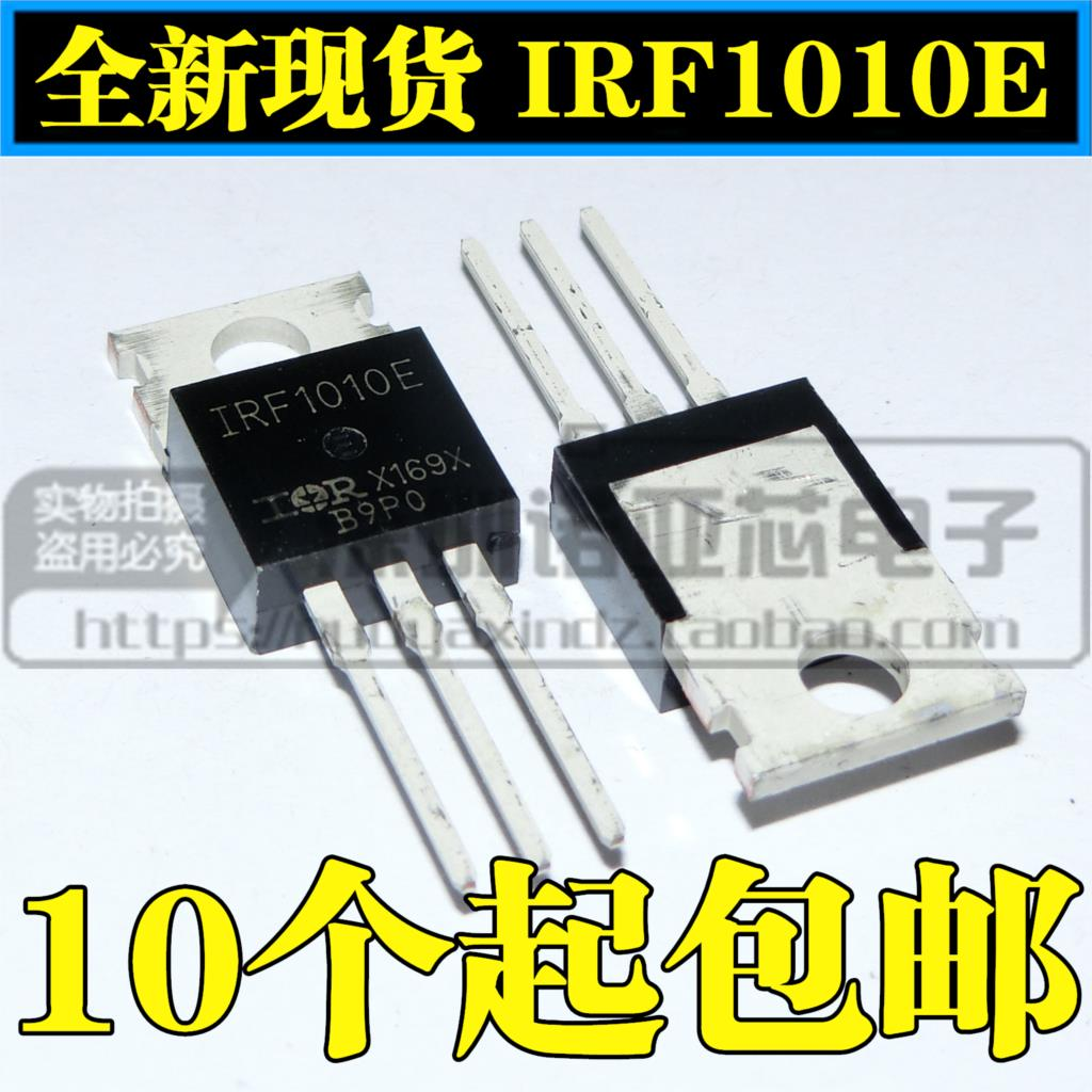 10pcs/lot New F1010E IRF1010 IRF1010EPBF 84A60V TO-220 FET