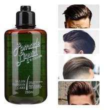 Увлажняющий крем для укладки волос мужчин 260 мл