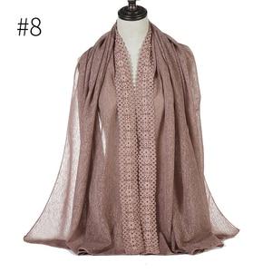 Image 5 - Kobiety koronkowy hidżab szalik hafty koronki perła krawędź projekt moda szaliki i szale echarpe tłumik luksusowe muzułmańskie hidżaby