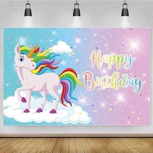 Image 3 - Laeacco Happy Birthday Party Decor Poster Unicorn Photo Backdrop Golden Polka Dots Stars Customized Photography Background