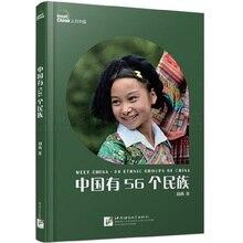 Meet China  56 Ethnic Groups Of China Books