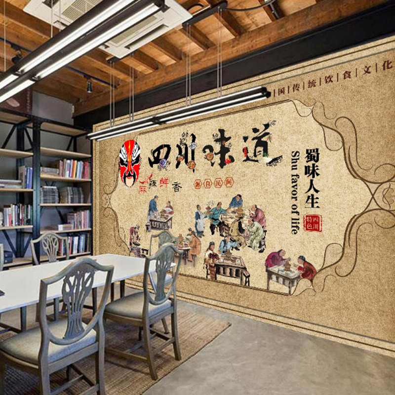 Sichuan Specialties Sichuan Taste Hot Pot Hotel Decoration Wall Wallpaper Restaurant Fast Food Store Maocai Wallpaper Mural