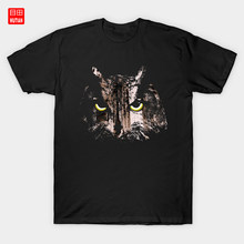 Forest Owl T-Shirt Owl Chouette Lechuza Ptak Vogel Eulen Wild Birds Trees Wald