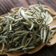 Yunnan Spring Moonlight tè cinese bianco tè crudo sfuso grande bianco Hao singolo gemma ago d'argento 250g 500g
