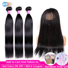 [BY] Brazilian Straight Hair Bundles With 360 Lace Frontal Closure Natural Color Remy Hair 3 Bundles With Closure 4Pcs Free Ship(China)