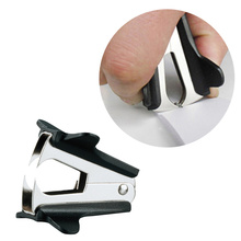 6Pc Mini High-quality Staple Remover Universal Handheld Nail Puller with Cap