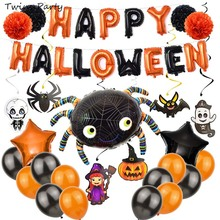 Twins Party Halloween Themed Foil Balloons Hanging Spider pumpkin skeletons decoration for home kids party