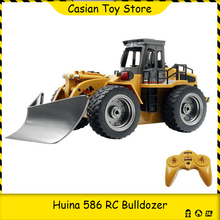Huina 586 remote control engineering vehicle 1:18 6CH channel alloy casting remote control snow plow engineering vehicle remote