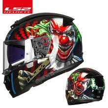 オリジナルLS2 FF390フルフェイスmotoサイクルヘルメットls2ブレーカヘルメットcasque moto capaceteと霧システム