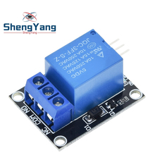 1pcs ShengYang KY-019 5V One 1 Channel Relay Module Board Shield For P