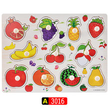 Sale MP101 Fruit Cartoon Jigsaw Grape Strawberry Apple Banana Watermelon Pear Wood Puzzle Good For Kids Puzzles Toy For Children(China)