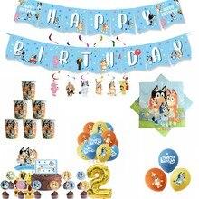 Голубой щенок детский день рождения Семья праздничный комплект бумажный стаканчик, тарелка Подарочный пакет салфетка флаг торт фигурки же...