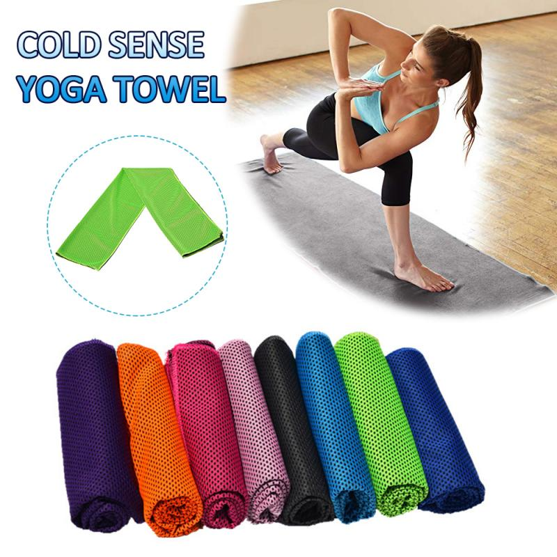 Yoga Sports Fitness Cold Multi-color Towel Swimming Quick Dry Quick Cooling Outdoor Running Training Sweat-absotrbent Gym Towels