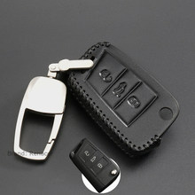 2019 new Genuine leather Car key cover case shell For Skoda Octavia 1 2 3 A5 A7 Kodiaq 2017 Rapid Fabia Superb Yeti(China)