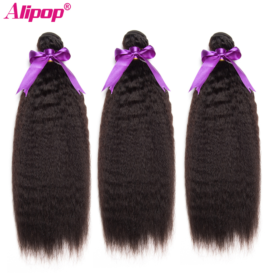 Alipop Hair Bundles Peruvian Kinky Straight Hair 3 Bundles Human Hair Bundles Remy Hair Extensions Weave Can Be Dyed