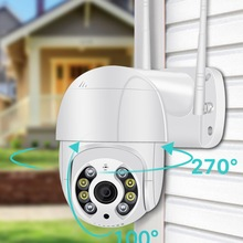 5MP PTZ IP Camera Wifi Outdoor AI Human Detection Audio 1080P Wireless Security CCTV