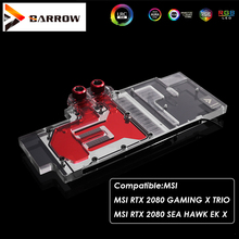Barrow gpu wasser block für MSI RTX 2080 GAMING X TRIO/MSI RTX 2080 SEA HAWK EK X gpu kühler unterstützung sync mobo BS-MSG2080M-PA