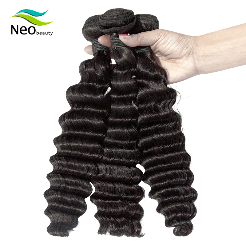 Neobeauty Hair Brazilian Loose Deep Hair Bundles 1/3/4 Bundles 100g virgin Hair Weave Bundles 100% Human Hair Extensions