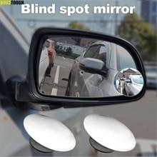 זוג 360 תואר HD כתם עיוור מראה קמורה קטן עגול רחב ללא שפה אחורית חניה הפוך Blindspot ללא מסגרת מראות
