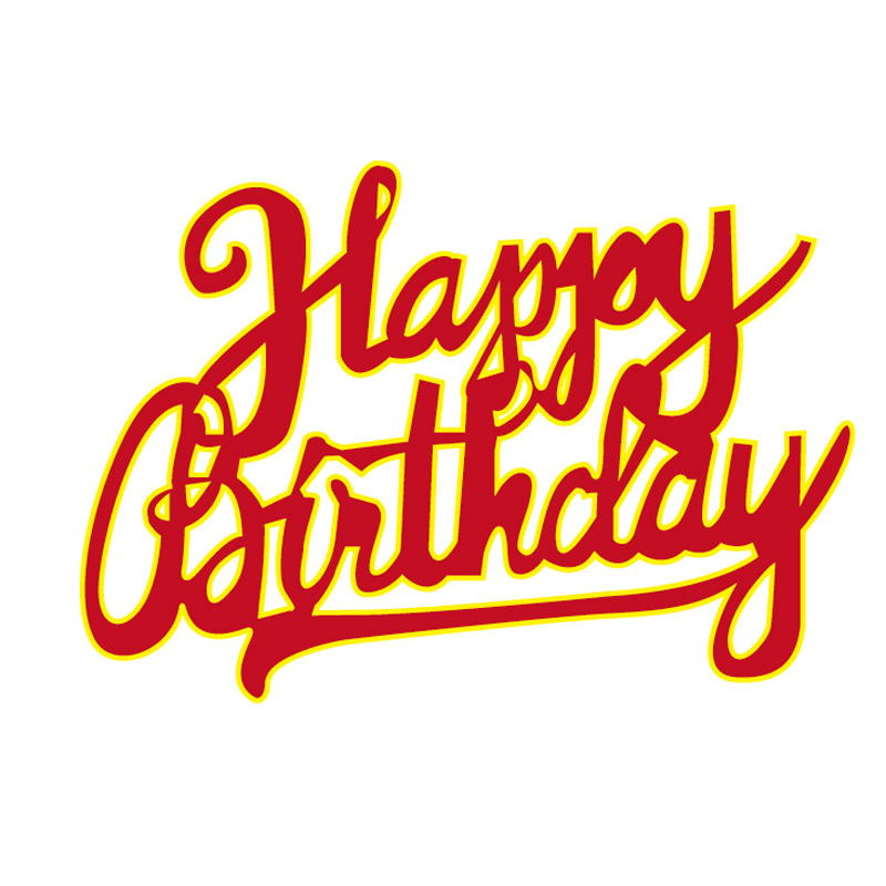 Трафарет для резки металла с надписью «Happy Birthday» для скрапбукинга, фотоальбома, выбивания бумажных карт, поделок, новинка 2019