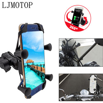 360 Chargeable Motorcycle GPS Phone holder Wired USB Universal Mount For Yamaha XP 500 530 TX125 Adventure YZ 80 85 125 250F image