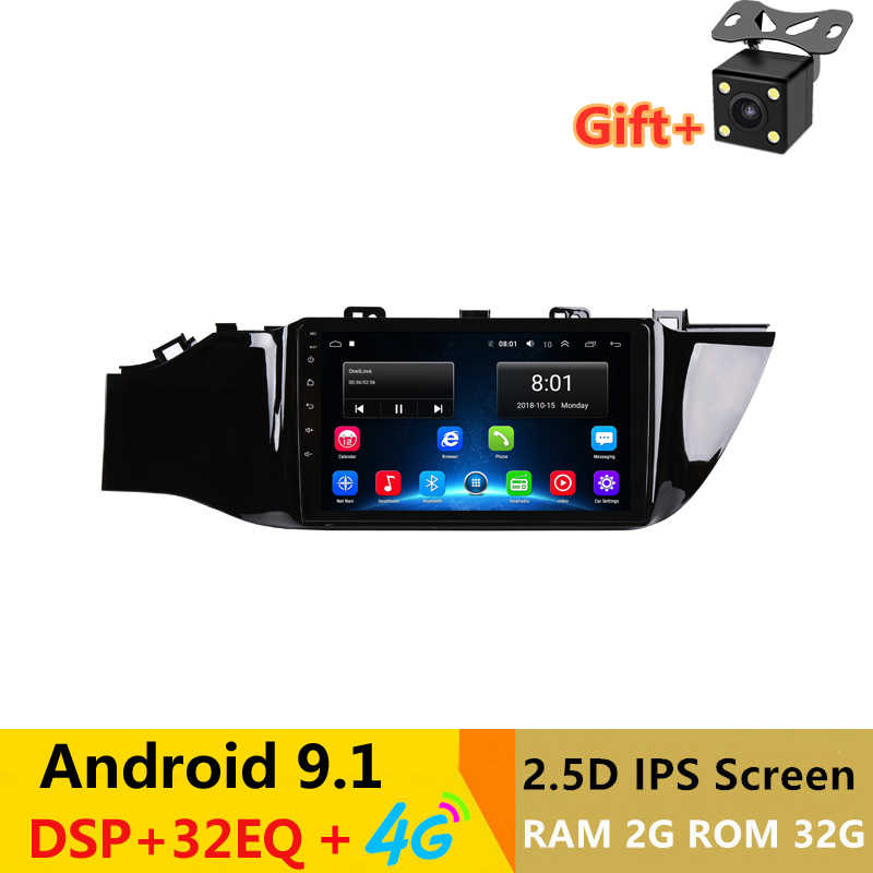 "9"" 2+32G 2.5D IPS Android 9.1 Car DVD Multimedia Player GPS for KIA Rio 4 K2 2017 2018 audio DSP +32EQ radio stereo  navigation"