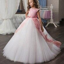 Отправка веревки Высокое качество вечернее платье с цветочным узором для девочек детское платье на свадьбу, день рождения для девочек костюм принцессы с юбкой-пачкой для первого причастия