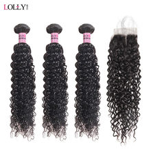 Kinky Curly Hair Bundles with Closure Brazilian Hair Weave Bundles With Closure 2x4 Middle Part 3 Remy Hair and Closure Lolly(China)