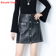 RYS9306 Lady Winter Punk Style Genuine Leather Thin Short Skirts Womens Sexy High Waisted