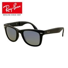 Оригинальные солнцезащитные очки RayBan RB4105, мужские/женские очки RayBan, ретро 4105, защита от ультрафиолета, RayBan Wayfarer
