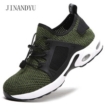 Summer Unisex Steel Toe Safety Shoes Men Mesh Breathable Lightweight Work Shoes Anti-smashing Stab-resistant Work Safety Boots