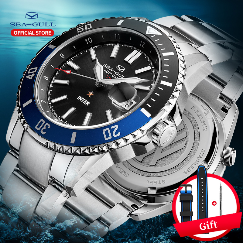 Seagull Men's Watch Inter Milan Ocean Star 200 Meters Waterproof 2019 New Fashion Automatic Mechanical Watch 816.22.6112
