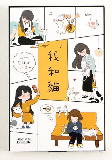 P84- Cat Me Paper Postcard(1pack=30pieces)