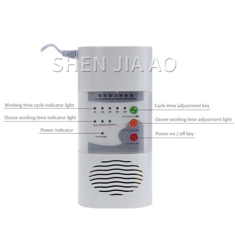 1PC Smart Deodorizer Machine Ozone Deodorant Disinfection Tool Ozone Disinfection Deodorizer Machine With Purification Function