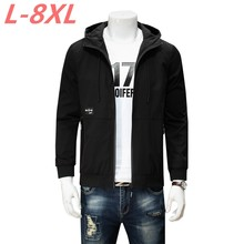 Plus Size 10XL 8XL 6XL 5XL Mannen Hoodies Nieuwe Ontwerp Mannelijke Solid Casual Fleece Sweater Mannen Slim Fit Rits populaire Jas(China)