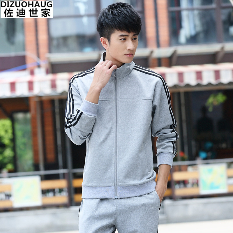 Plant Couples Stand Collar Sports Set Men's Spring And Autumn Long-sleeve Sportswear Set Workout Clothes Groups School Uniform
