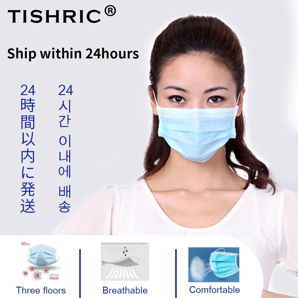 TISHRIC 3 Layers Disposable Coronavirus Protection Antivirus Mask Dustproof Face Masks Filter PM2.5 For Respirator/N95/FFP3 Mask